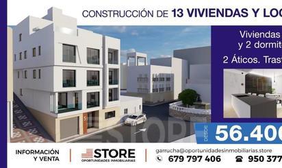 Edificis en venda amb pàrking barats a España
