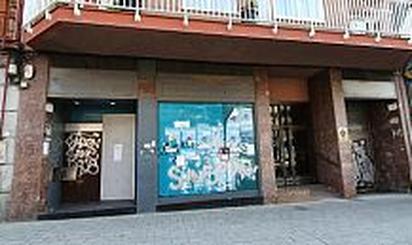 Oficina en venta en Riu Sud