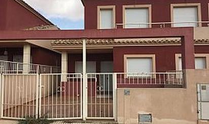 Dúplex en venta en Fuente Álamo de Murcia