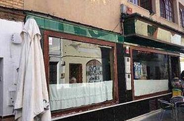 Premises for sale in Las Almenas