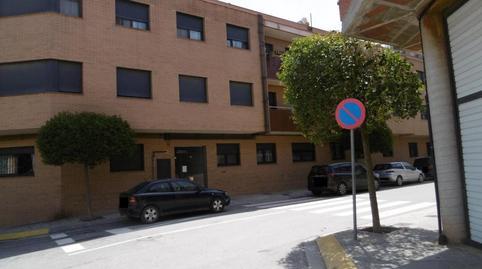Foto 2 de Local en venta en Alcoletge, Lleida
