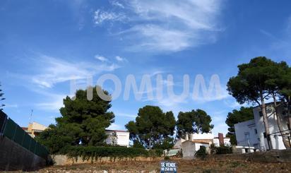 Residencial en venta en Avenida Fuente el Oro, San Miguel - El Paraiso