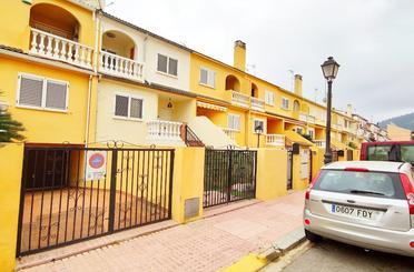 Apartamento en venta en Calle Ausias March, 3, Favara