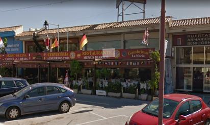 Local de alquiler en Barranco Hondo - Varadero