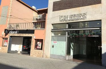 Geschaftsraum zum verkauf in Nucli Urbà