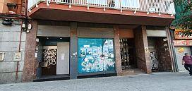 Office space in Riu Sud. Oficina en venta en santa coloma de gramenet (barcelona) lloren