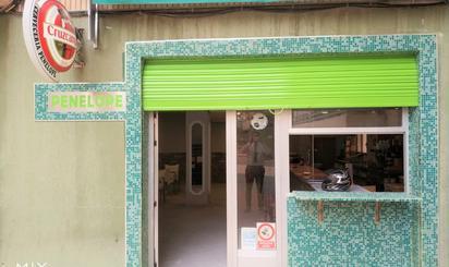 Local en venta en Zarandieta, Campoamor