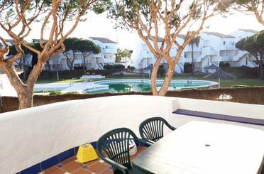 Apartamento de alquiler en Chiclana de la Frontera