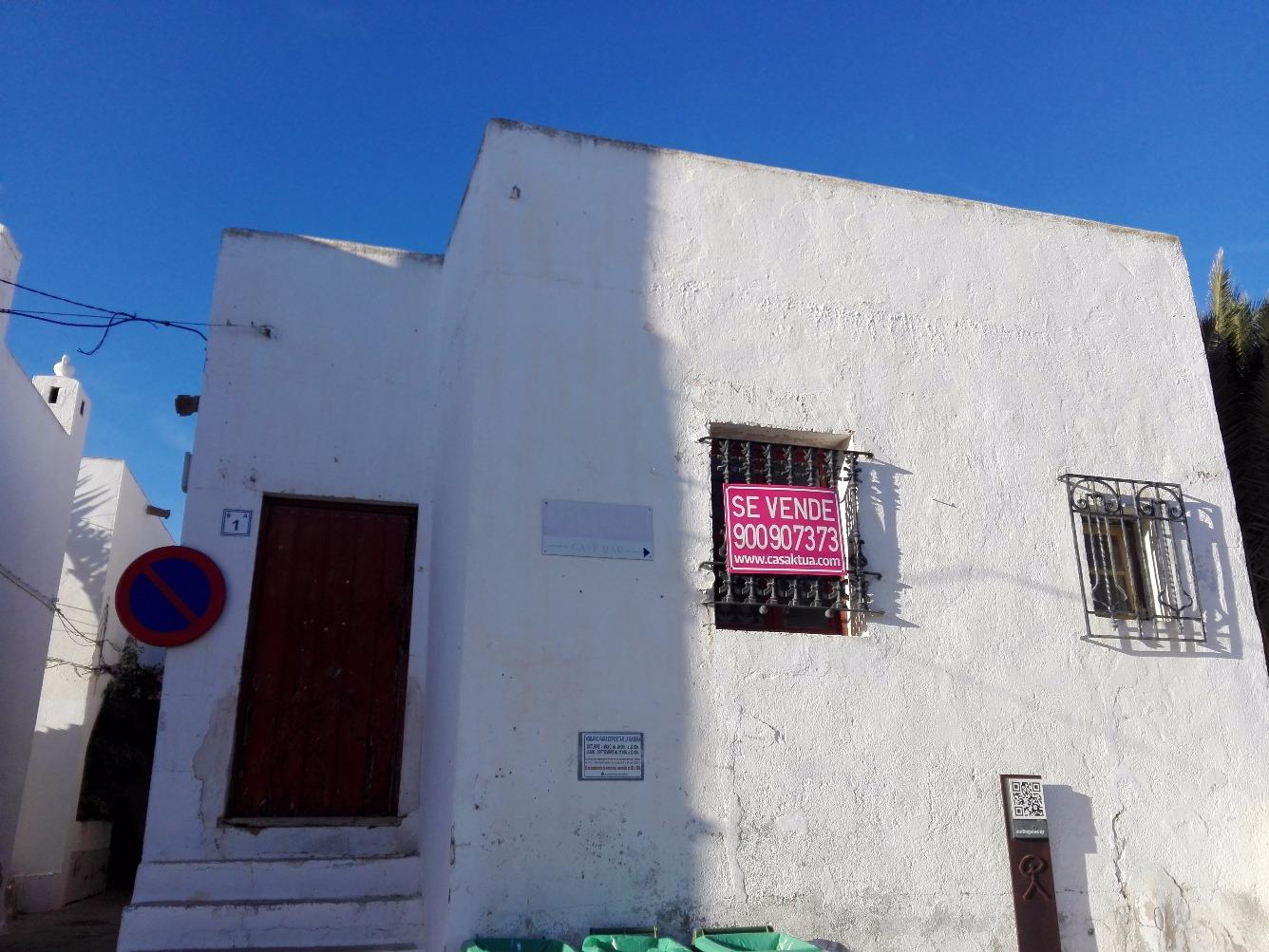 Casa de pueblo en Calle TICO MEDINA