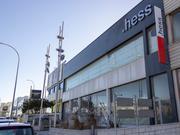 Industrial - Nave comercial en venta  en Calle Plasencia, Móstoles
