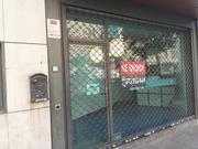 Edificio - Oficinas en venta  en Getafe