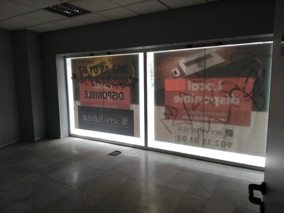 Local - 1ª línea comercial en venta  en Ciudad Real
