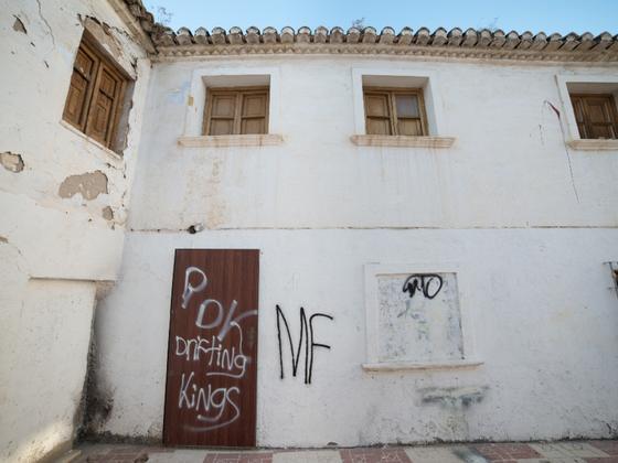 Casa en venta  en Plaza MANUEL GONZALEZ, Maracena