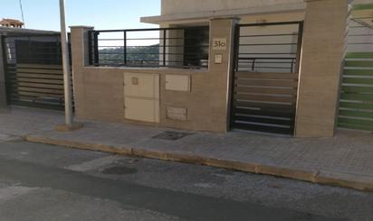 Casa o chalet en venta en Av. Castillo de Sagunto, Gilet