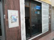 Local - 2ª línea comercial en venta  en Calle Plaza Presbíteros, Garrucha