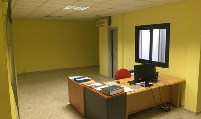 Oficina de alquiler en Avenida del Atlántico, Vecindario - El Doctoral - Cruce de Sardina