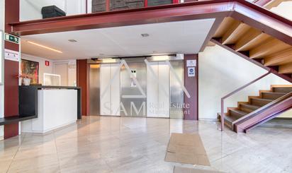 Oficinas en venta con ascensor en Barcelona Capital