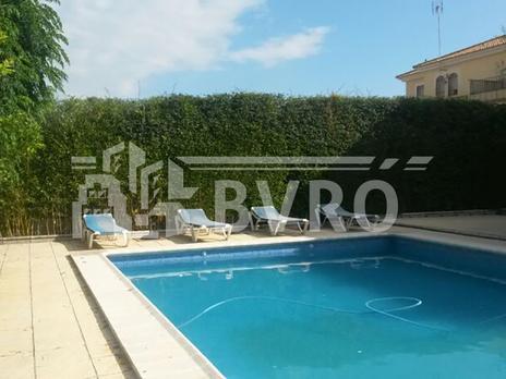 Inmuebles de BURO en venta en España