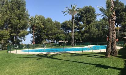 Apartamento de alquiler en Calle Miguel de Unamuno, Marbella