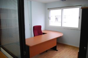 Oficina en Alquiler en Barrie de la Maza / Sada (A Coruña)