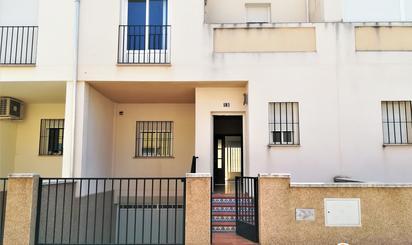 Casa adosada en venta en Calle la República, 13, Humilladero
