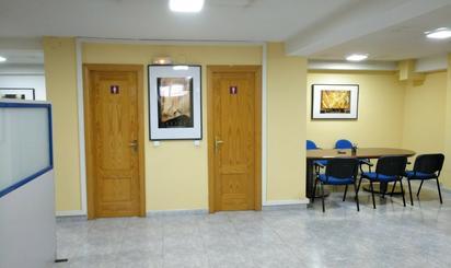 Oficina de alquiler en Princesa Doña Sofía, Alcorcón
