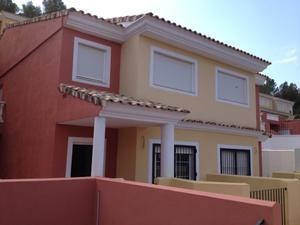 Venta Vivienda Casa adosada vivienda de banco, sin comisiones, pareado cerca del casco urbano de naquera,