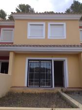 Venta Vivienda Casa adosada vivienda de banco, sin comisiones, adosado cerca del casco urbano de naquera,