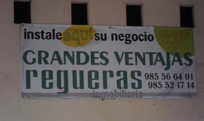 Geschäftsräume zum verkauf in Asturias Provinz