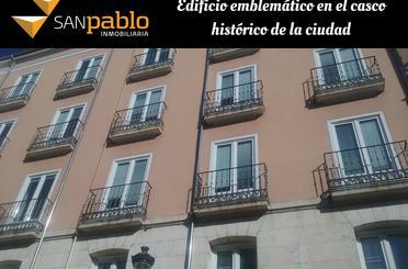 Edificio en venta en Santa Águeda, Burgos Capital