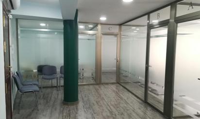 Estudios de alquiler en Córdoba Provincia