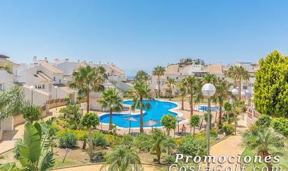 Grundstück in Costa Golf zum verkauf in España