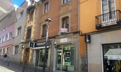 Locales de alquiler en Ávila Provincia