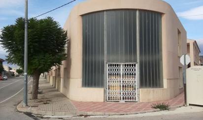 Local de alquiler en Calle San Juan Bautista, 82, Abanilla