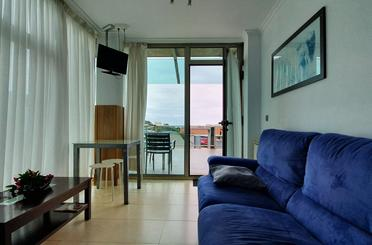 Apartamento de alquiler en Avenida San Juan de la Canal, Santa Cruz de Bezana
