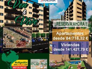 Piso en Venta en Cáceres, Cáceres, Cáceres, España / Centro