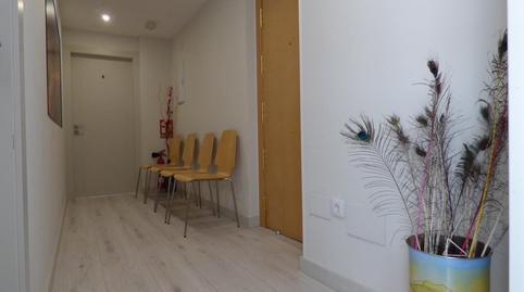 Foto 5 de Oficina de alquiler en Calle del Esperanto Playa Levante, Alicante