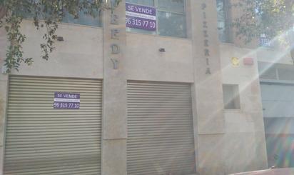 Geschaftsraum zum verkauf in Piscinas