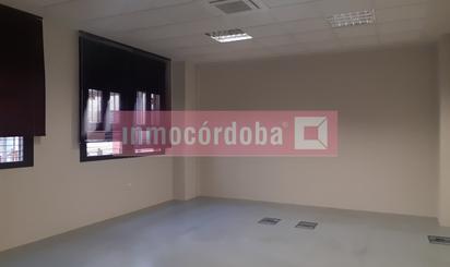 Oficinas de alquiler en Córdoba Provincia
