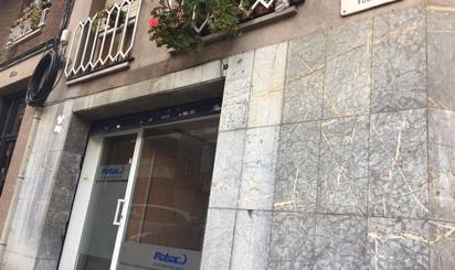 Locales en venta en Hospital de la Santa Creu i Sant Pau, Barcelona