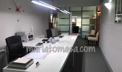 Oficina en venta en Jose Miguel de Barandiaran, La Txitxarra - Murrieta - Parke Santurtzi