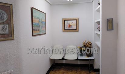 Oficina en venta en Doctor Areilza, Campuzano