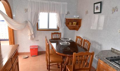 Finca rústica en venta en Santa Lucía de Tirajana