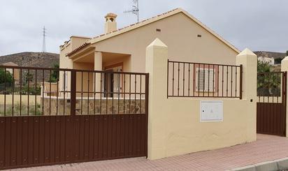 Fincas rústicas de alquiler en Almería Provincia