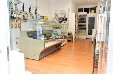 Local en venta en Calle Llano Ponte, Oviedo