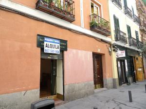 Local comercial en Alquiler en Cervantes / Centro