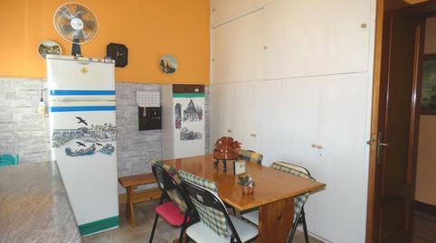 Foto 4 de Piso en venta en Calle Juan de Garay Iralabarri, Bizkaia