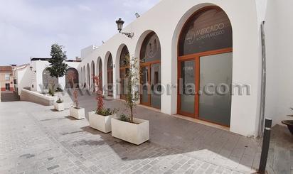 Habitatges en venda barates a Vélez-Málaga