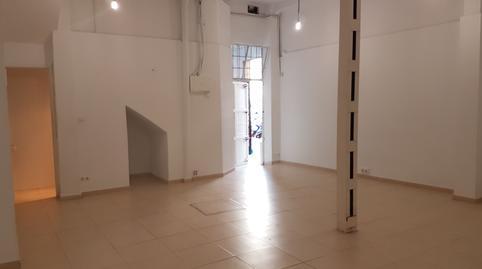 Foto 2 de Local de alquiler en Calle López de Arenas Arenal - Museo, Sevilla