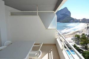 Apartamento en Venta en Calpe / Calp - Zona Pueblo / Zona Levante - Playa Fossa